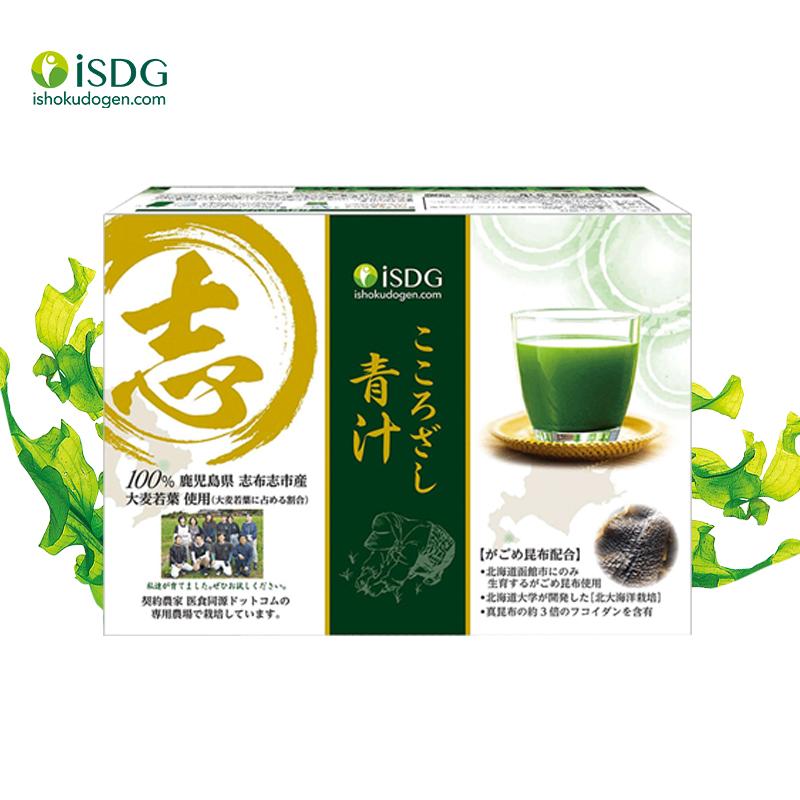 ISDG 志青汁清汁大麥若葉青汁粉 早餐大麥苗 4g*31包/盒