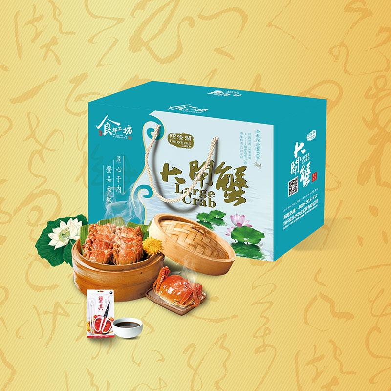 【礼券398型】食鲜工坊阳澄湖大闸蟹3.0两公蟹*4只 2.0两母蟹*4只