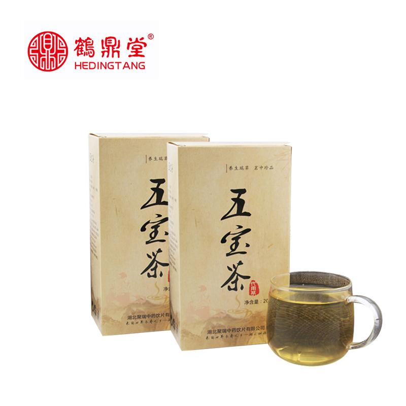 鹤鼎堂 五宝茶 200克*2盒 枸杞黄精茶