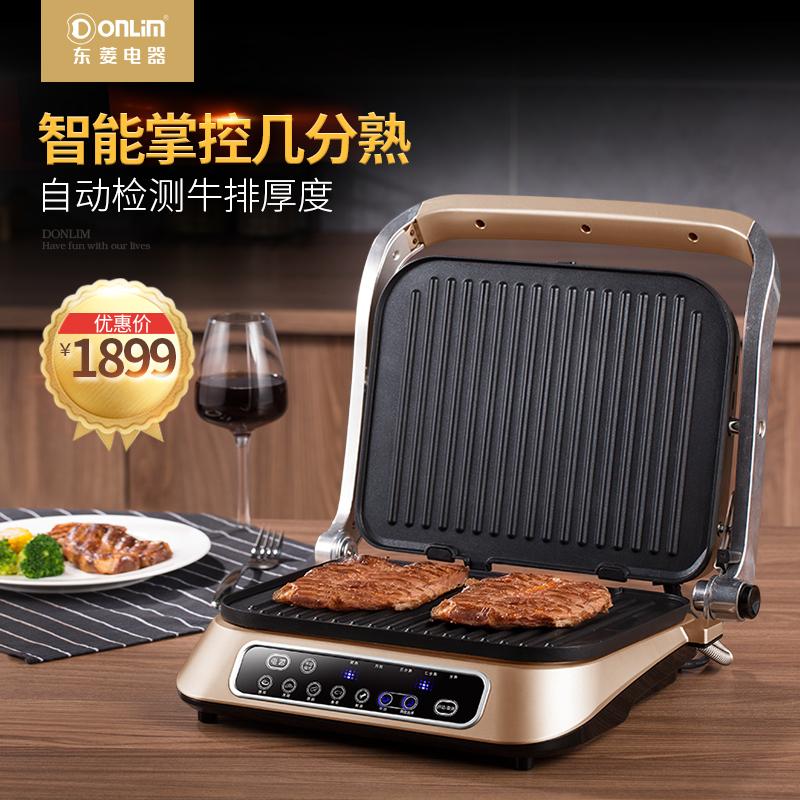 Donlim/东菱 煎牛排机家用全自动电扒炉牛扒器鱿鱼压烤机烤牛排机DL-N01