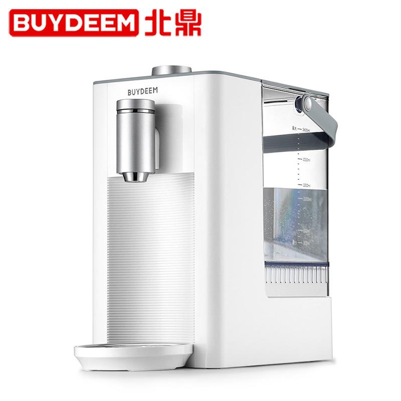 Buydeem/北鼎 速热迷你型桌面饮水机S601 小型即热台式家用饮水机