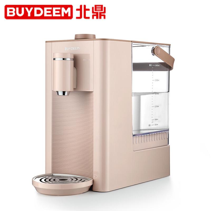 Buydeem/北鼎 S602茱萸粉速热小型台式饮水机家用即热式开水机迷你