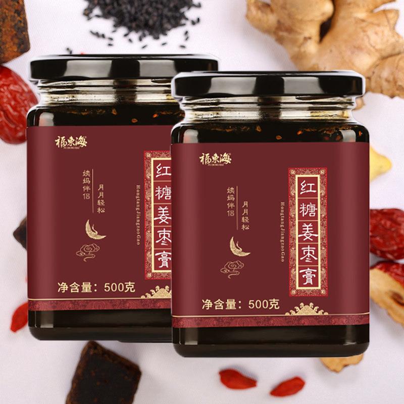 福東海 紅糖姜棗膏 黑糖姜茶 姜糖膏 手工生姜母膏 500克*2瓶