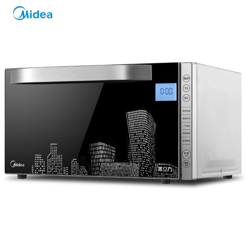 Midea/美的 X3-231C微波炉家用光波炉变频蒸立方蒸汽烤箱一体23L银色