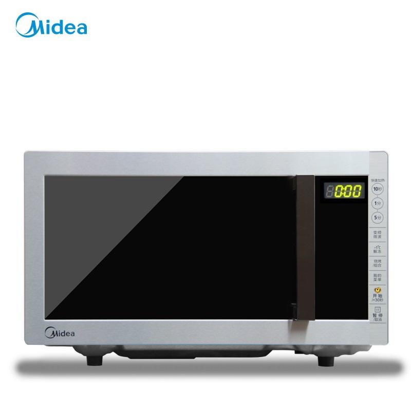 Midea/美的 M5-231C微波爐智能蒸立方蒸汽23升光波爐銀色