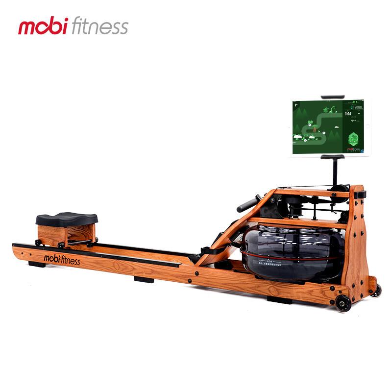 mobifitness莫比家用商用水阻划船机智能划船器健身器材 经典款-白蜡木