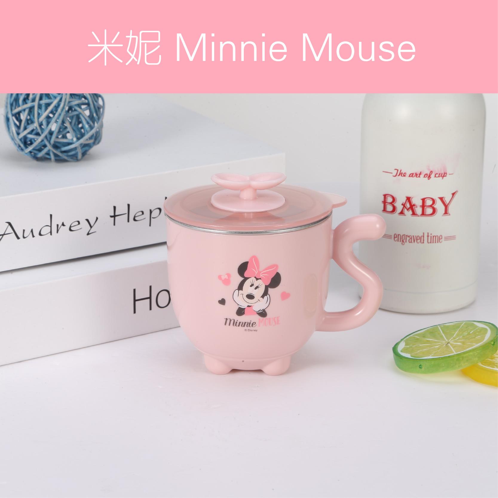迪士尼粉色米妮牛奶杯HM1636N
