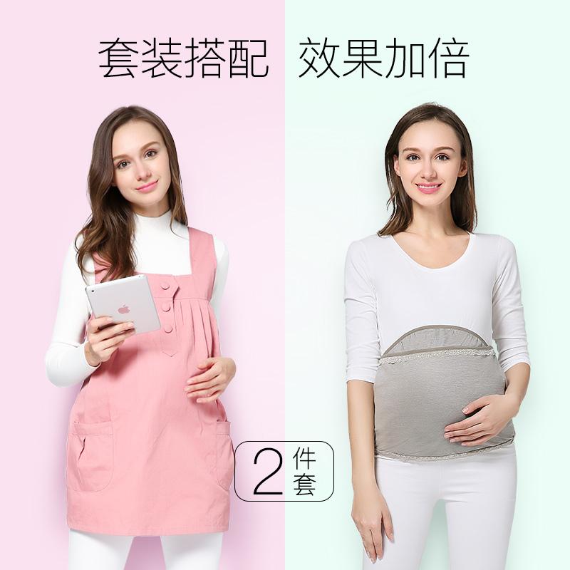 婧麒防辐射服孕妇装正品防辐射衣服怀孕期连衣裙+护胎宝XL+XL