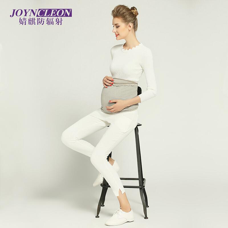 婧麒防輻射服孕婦裝正品防輻射衣服懷孕期胎寶XXL