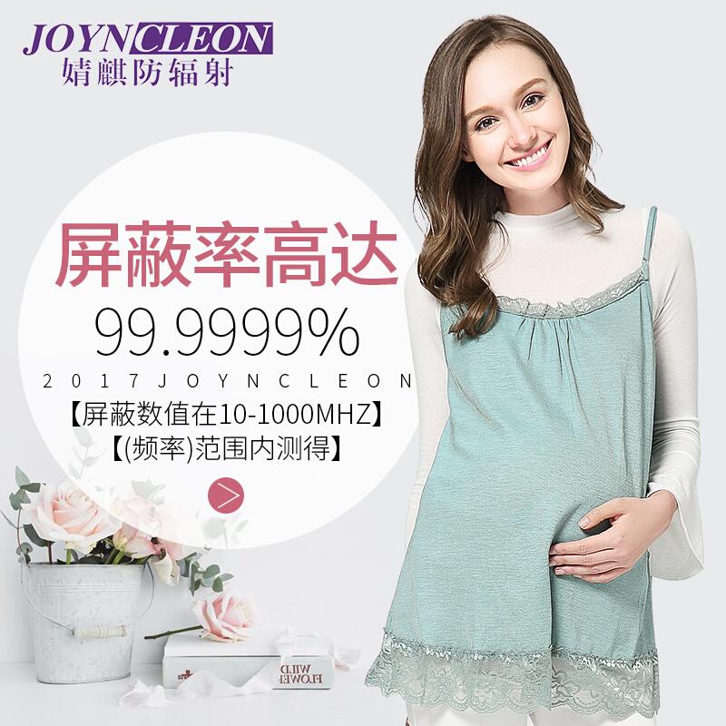 婧麒防輻射服孕婦裝正品防輻射衣服懷孕期全銀吊帶裙M
