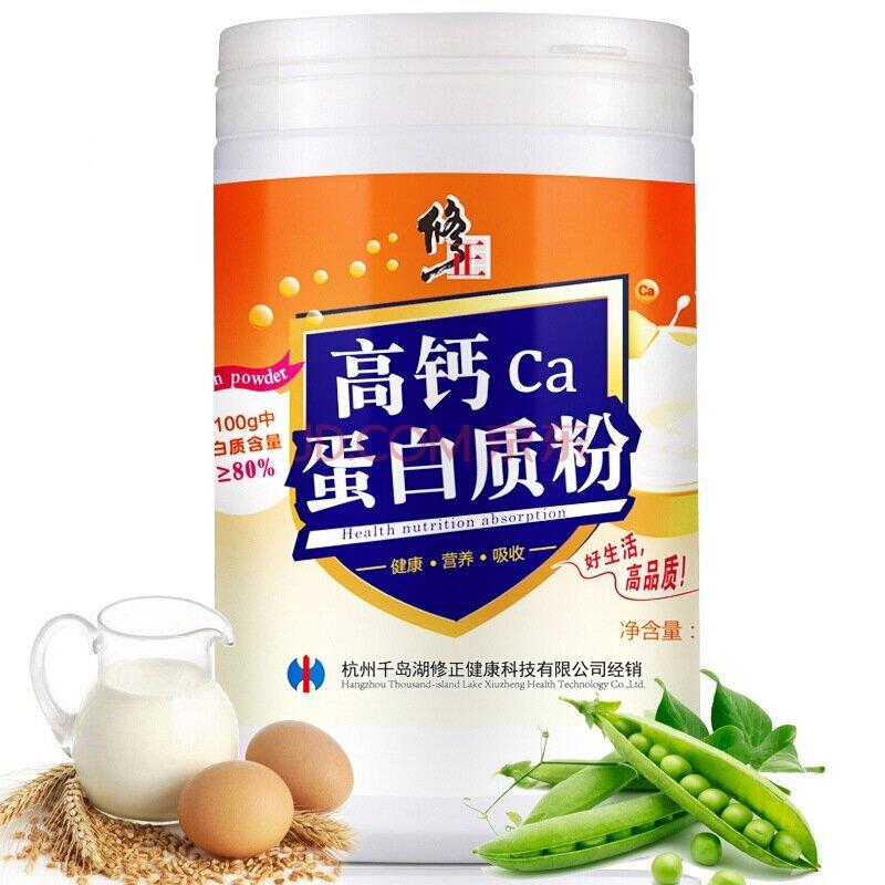 修正高钙蛋白粉(塑料桶)