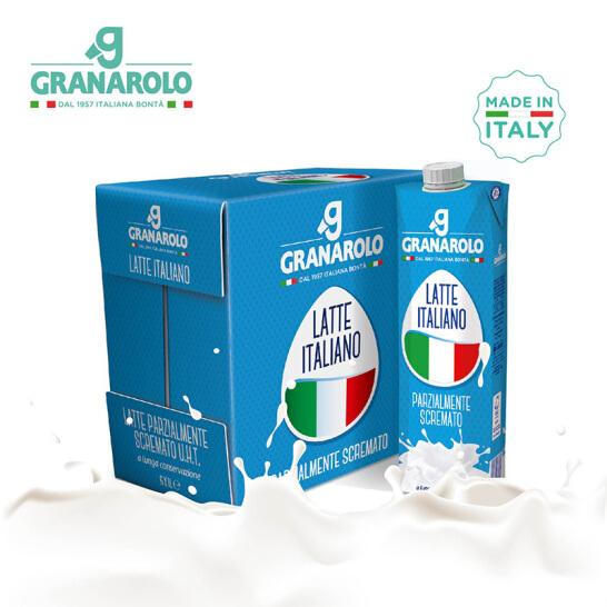意大利进口葛兰?#33203;?#37096;分脱脂纯牛奶1L*6