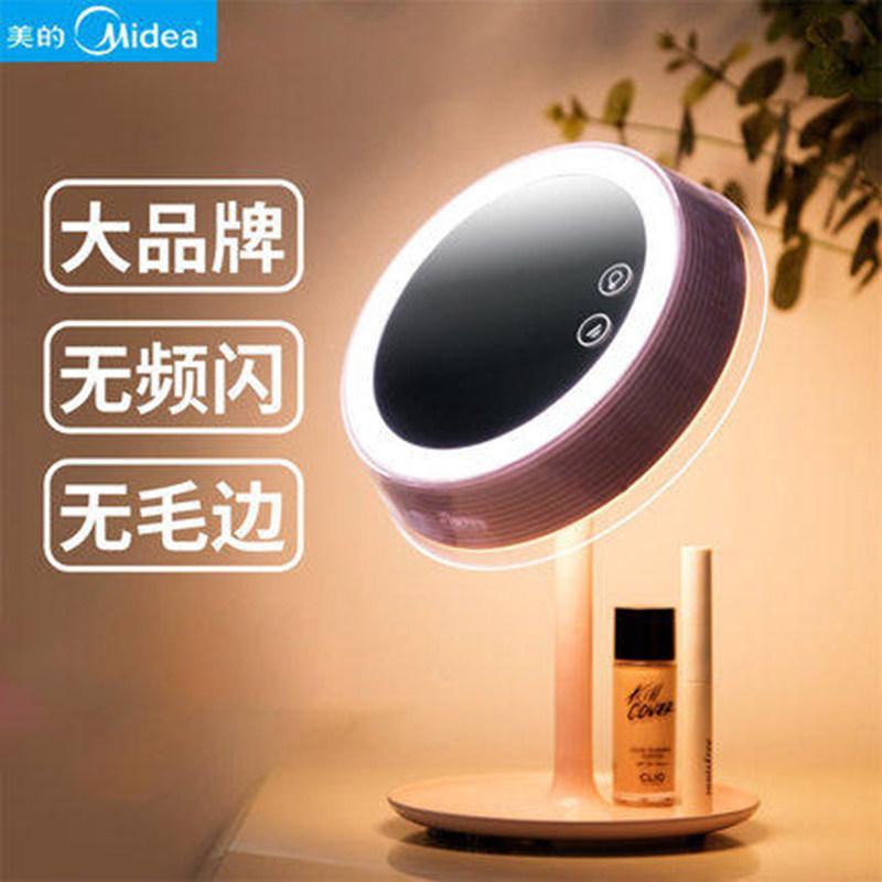 Midea美的LED化妝燈美容補光燈臺燈小夜燈便攜創意充電化妝鏡子
