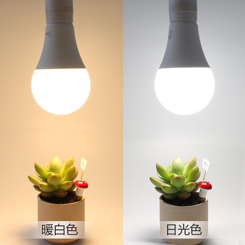 Midea/美的LED燈泡 節能燈12WE27大螺口家用暖白光源 五只裝