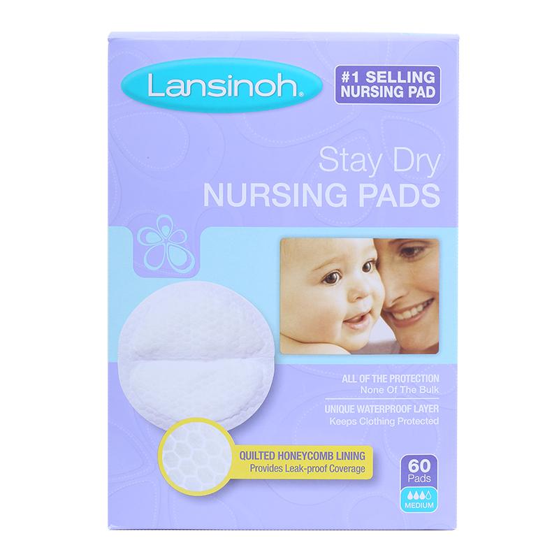 兰思诺Lansinoh 防溢乳垫120片 一次性溢奶垫防漏隔奶垫 贴身 干爽 大吸收量 (60*2个装)