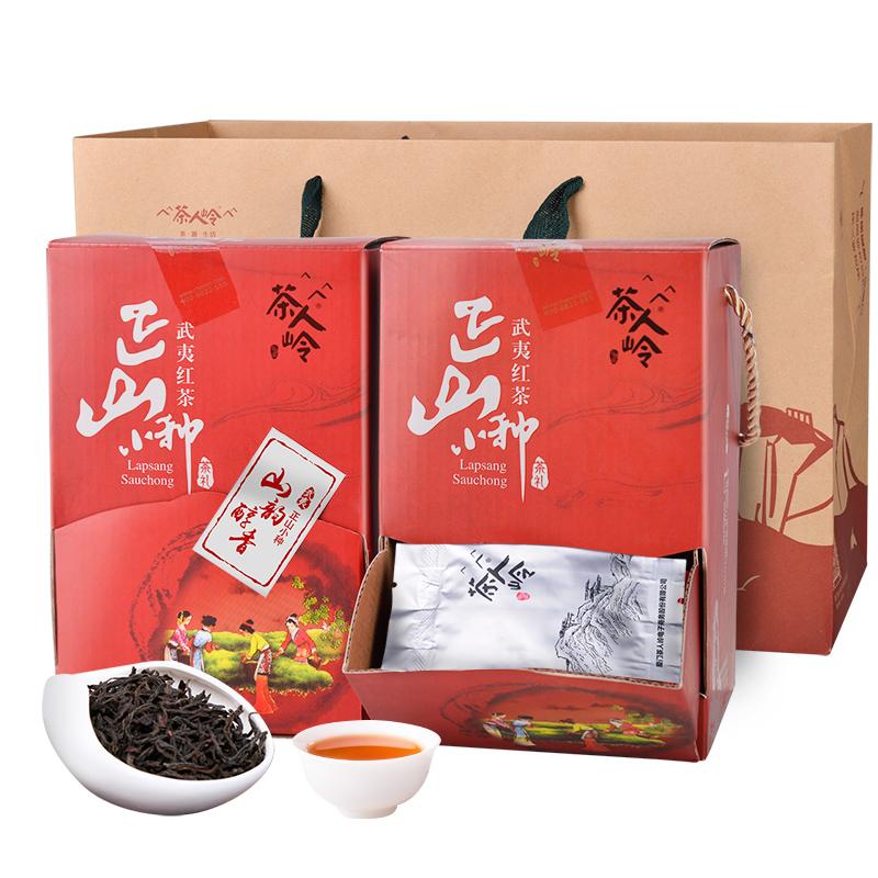 茶人岭山韵醇香一级正山小种臻品彩盒(盒装250g*2)