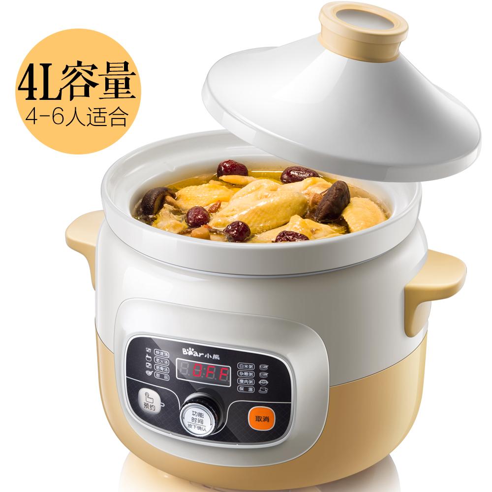 小熊(Bear)電燉鍋電燉盅微電腦煲湯煮粥白陶瓷電燉鍋4L大容量DDG-D40H5