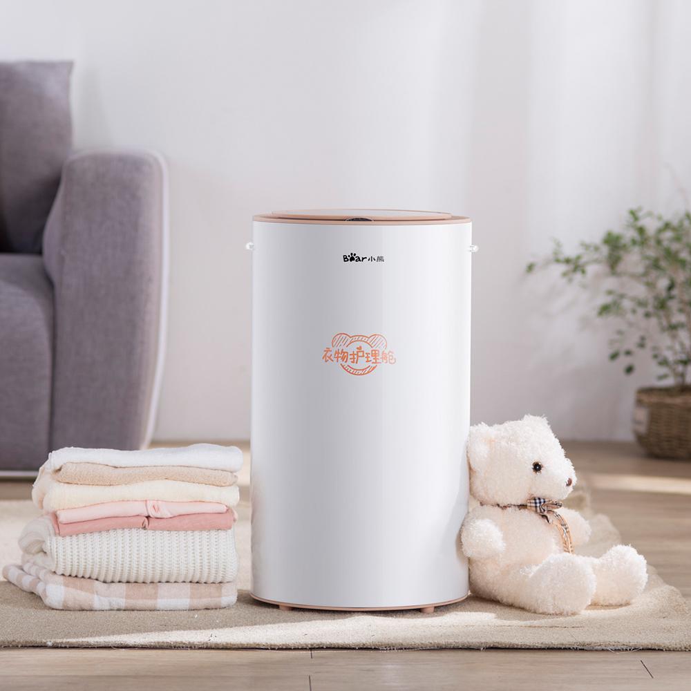 小熊(Bear) 干衣机 烘干机家用小型婴儿宝宝衣服消毒机静音速干烘衣机风干机 HGJ-B08H1 35L