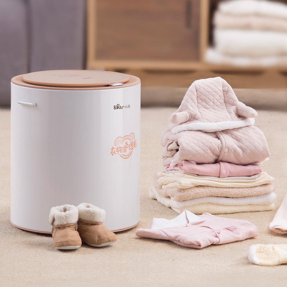 小熊 (Bear)干衣机 衣服烘干机 宝宝衣物消毒机/母婴衣物消毒机 双重杀菌衣服护理舱 家用14L容量 HGJ-B08G1