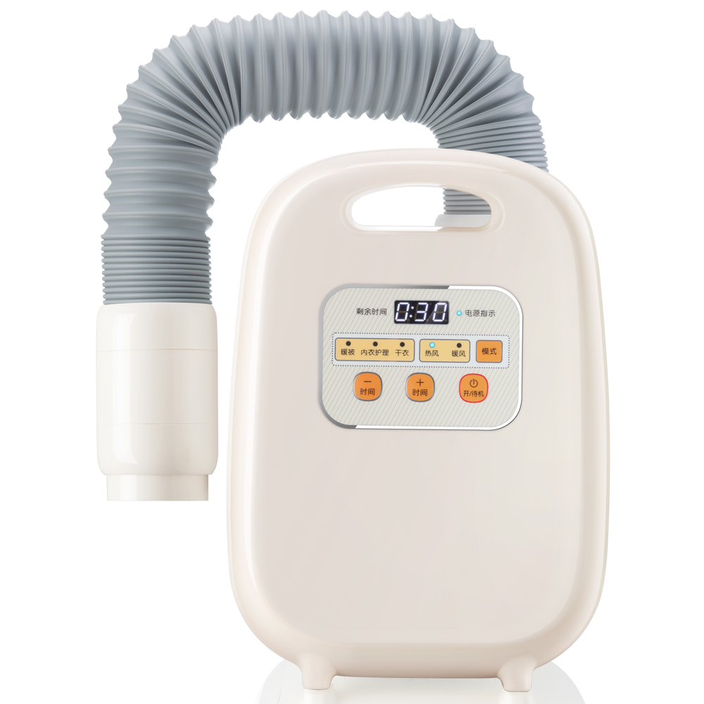 小熊(Bear) HGJ-A08Q1烘干机 智能衣物护理干衣机 除湿除螨暖被机定时烘干器 米白色