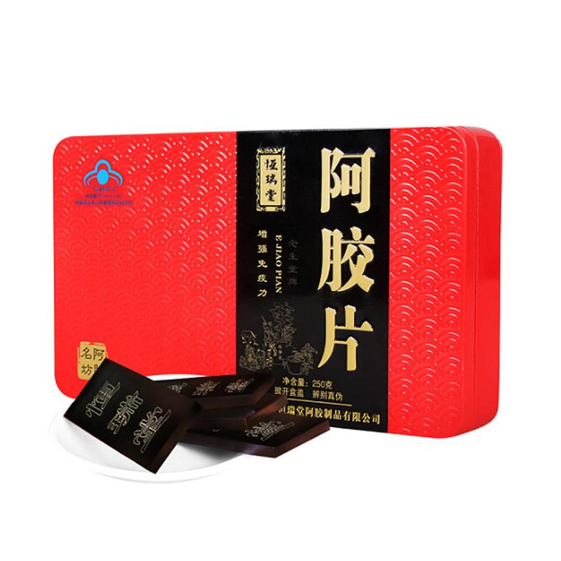 鶴鼎堂恒瑞堂阿膠片山東東阿鐵盒阿膠塊250g/1盒裝
