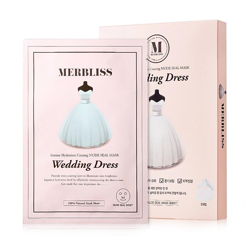 茉貝麗思(MERBLISS)婚紗補水面膜25g*5p*2盒