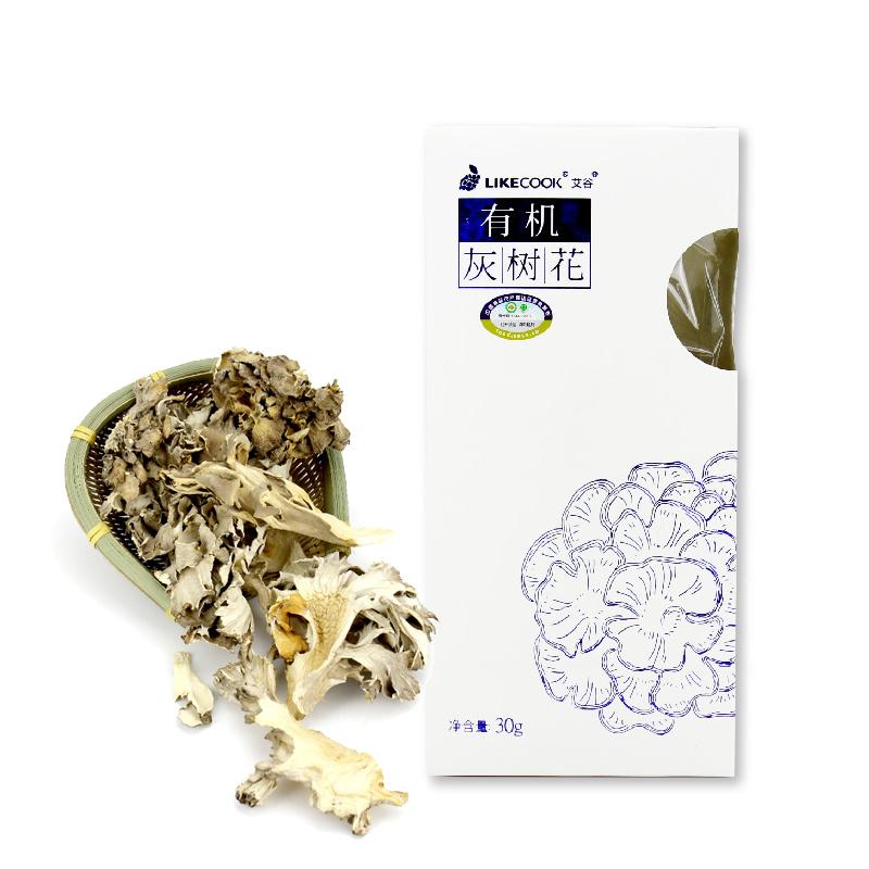 艾谷有機灰樹花30g*2盒煲湯炒菜菌菇類干貨蘑菇