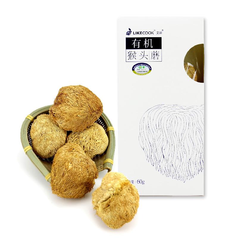 艾谷有機猴頭蘑60g*2盒猴頭菇干貨盒裝菌菇類干貨
