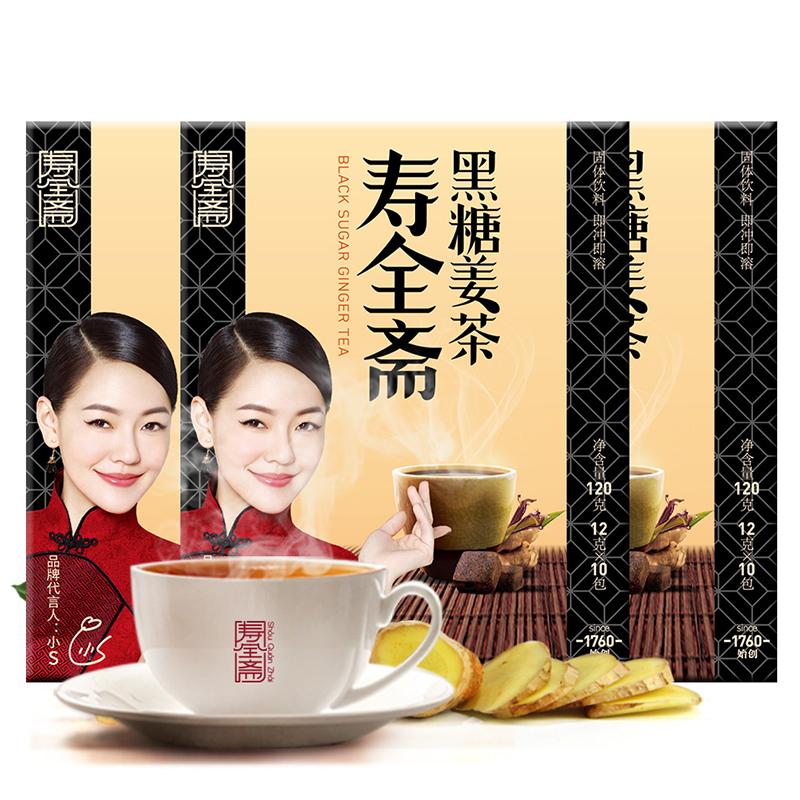 寿全斋 黑糖姜茶(12g*10条)/盒*3盒