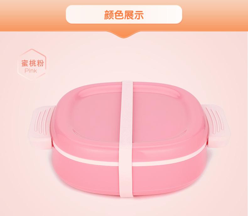贝氏儿童注水保温餐盘BZ-8621P粉色
