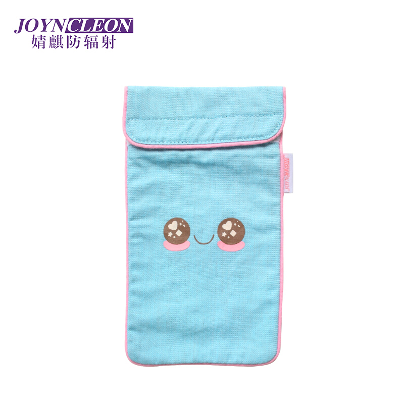 婧麒防輻射服孕婦裝正品防輻射手機套天藍色均碼
