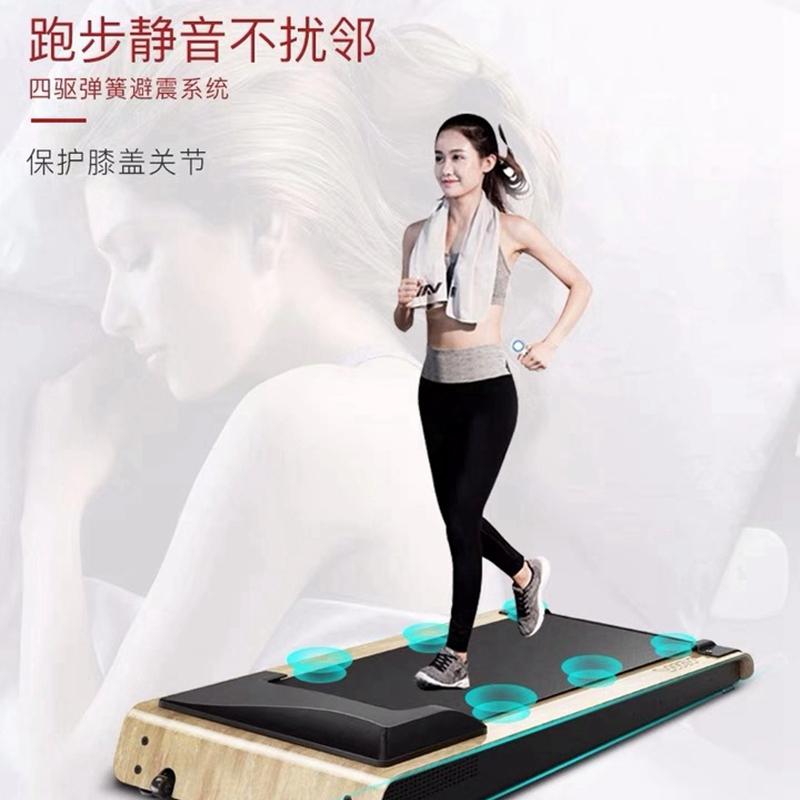 梵品木质平板跑步机家用款轻运动家居小型电动静音健步机V1智能APP无线遥控 原装木制工艺互动式健步机 V-RUN1橡木色