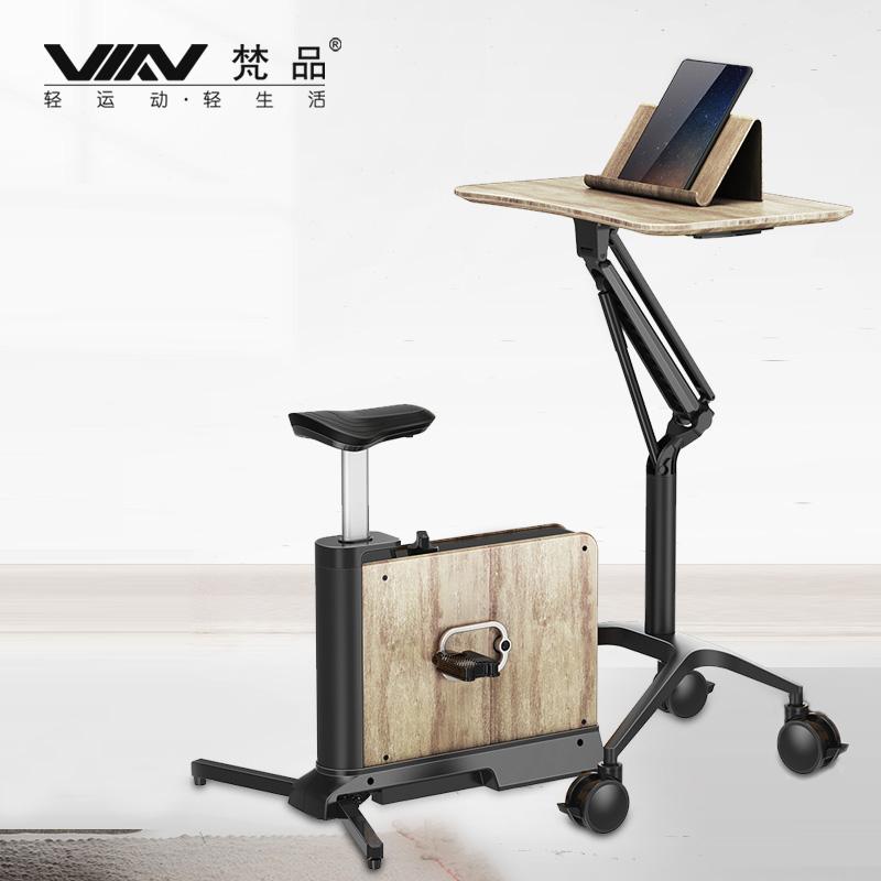 梵品迷你小型家用动感单车木质健身车磁控瑜伽球轻运动家居健身车+气压升降桌