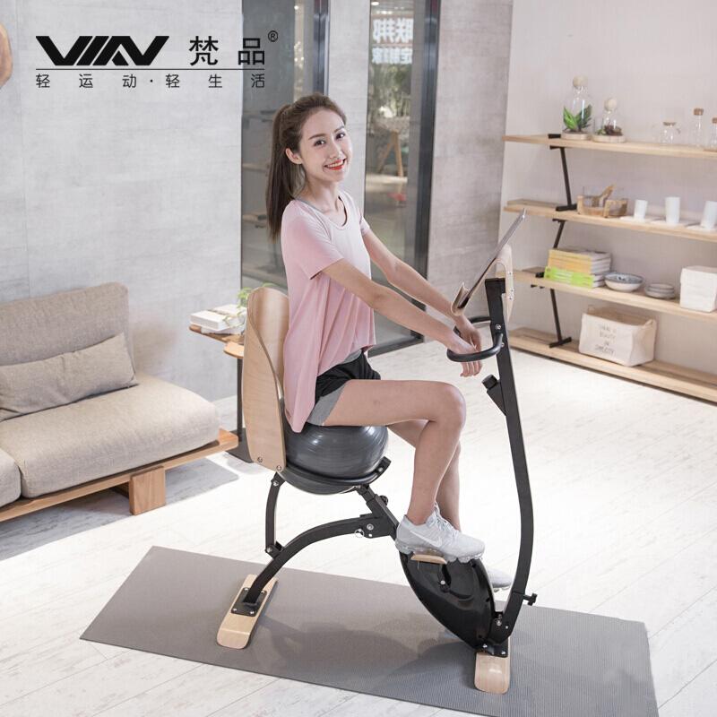 梵品木質小型健身車磁控瑜伽球自行車輕運動家居靜音運動健身車