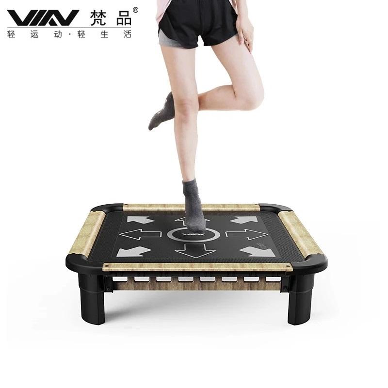 梵品蹦蹦床成人木质轻运动家居蹭蹭床室内小蹦床碰弹跳床V-DB01木制边框蹦床+跳舞毯