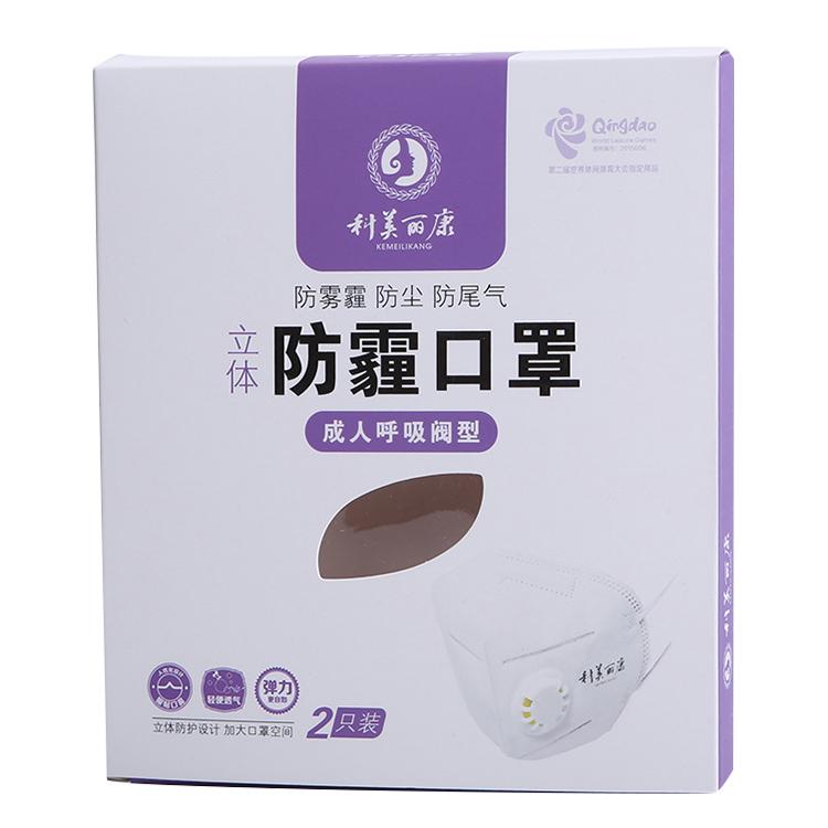 科美丽康立体口罩 呼吸阀成人款(白色)