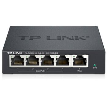 TP-LINK TL-R470GP-AC PoE供电·AP管理一体化?#31520;导?#36335;由器 千兆端口