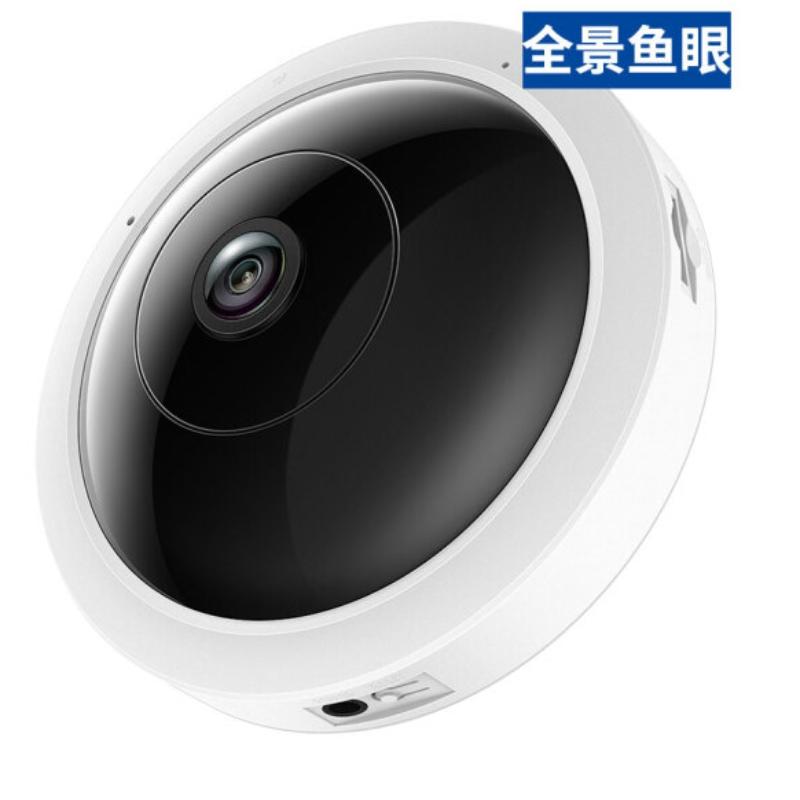 TP-LINK TL-IPC53A 300万全景鱼眼无线监控摄像头 360度全景高清红外夜视Wi-Fi远程双向语音 智能网络摄像机