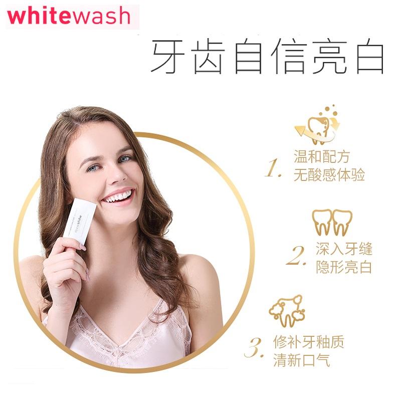 WhitewashNano美白牙貼英國網紅女牙齒滲透牙縫美白網紅口碑青睞(14貼)