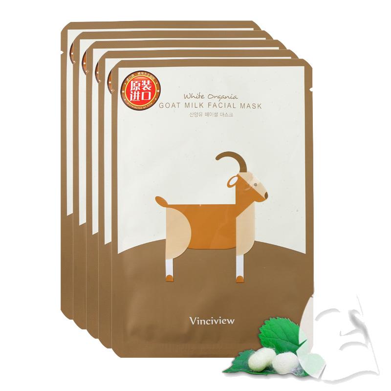 施姈誉清羊奶精华面膜套装28ml*5