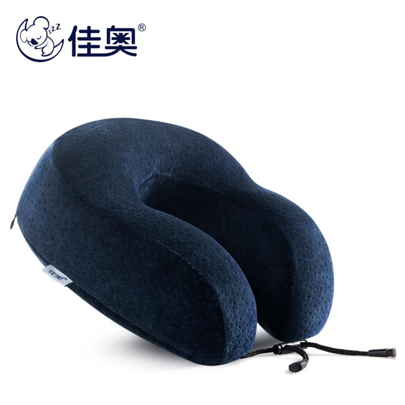 佳奥U型枕竹炭款J24A11BS1藏青色