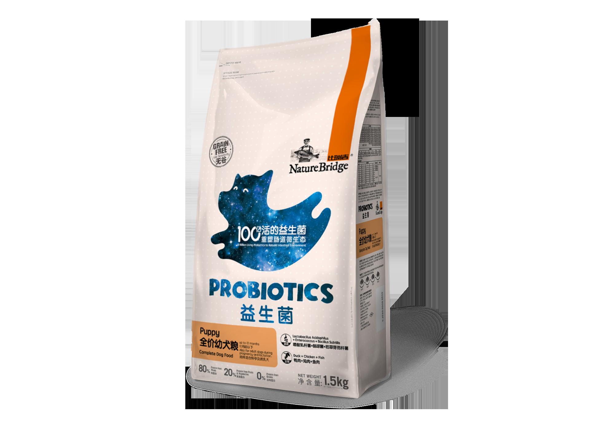 比瑞吉無谷益生菌全價幼犬糧1.5kg狗糧