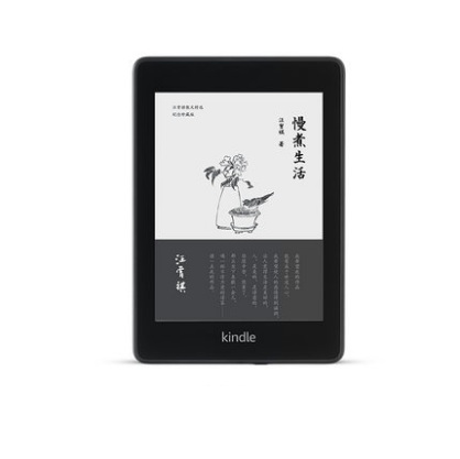 亞馬遜 kindle paperwhite4 32G版黑色