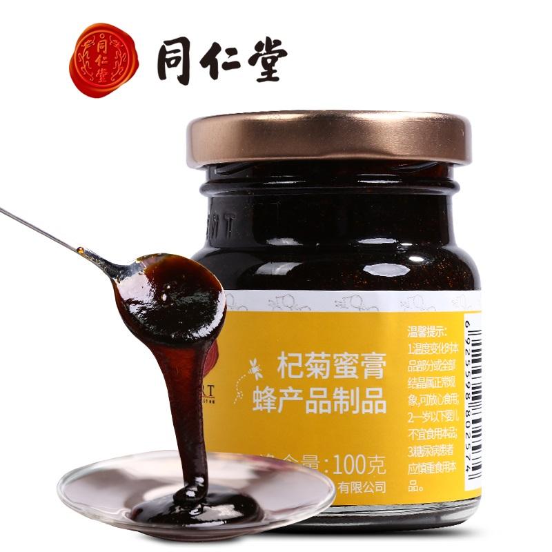 北京同仁堂杞菊蜜膏100克蜂產品膏方蜂蜜決明子菊花枸杞子