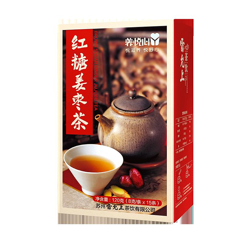 ?#33258;?#19978;茶饮养悦心红糖姜茶红糖姜枣茶速溶老姜茶老姜汤120g/盒*2