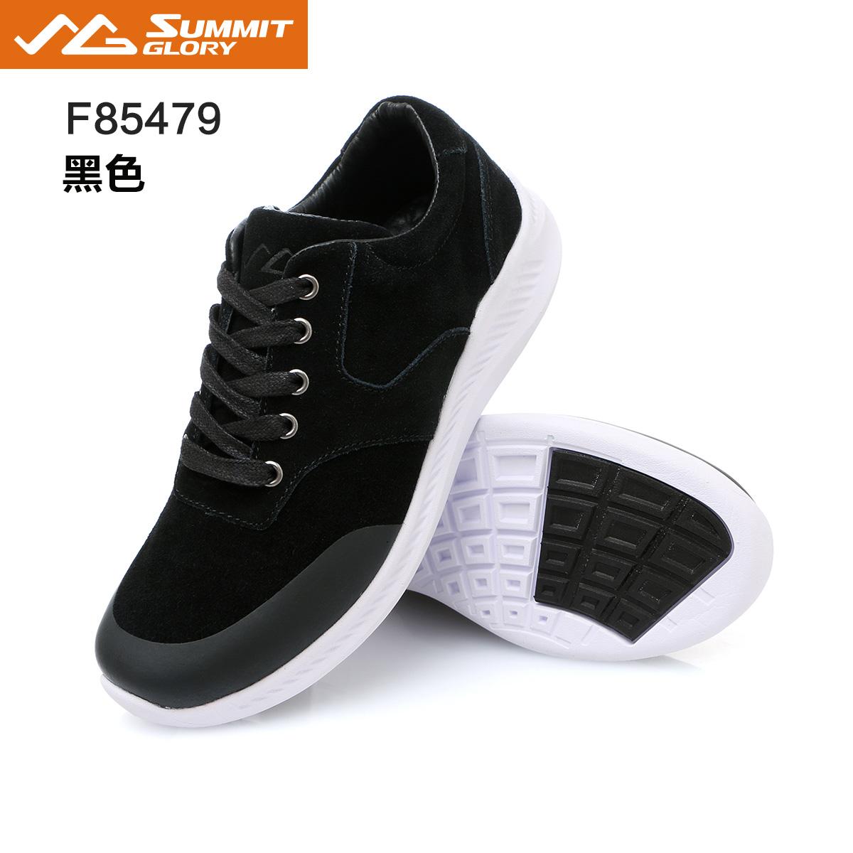 揽胜天下SUMMITGLORY绒面防滑耐磨女款休闲鞋运动鞋黑色39