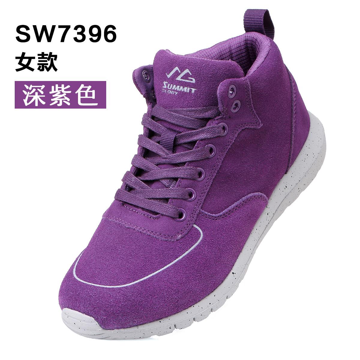 攬勝天下SUMMITGLORY時尚防滑耐磨情侶款女款休閑鞋運動鞋深紫39