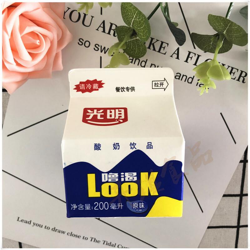 光明 酸奶Look嚕渴 盒裝200ml 原味酸牛奶飲品原味200ml*12盒