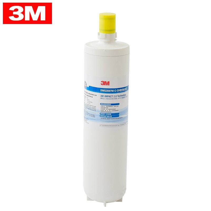 3M 净水器滤芯 DWS3597M-CN