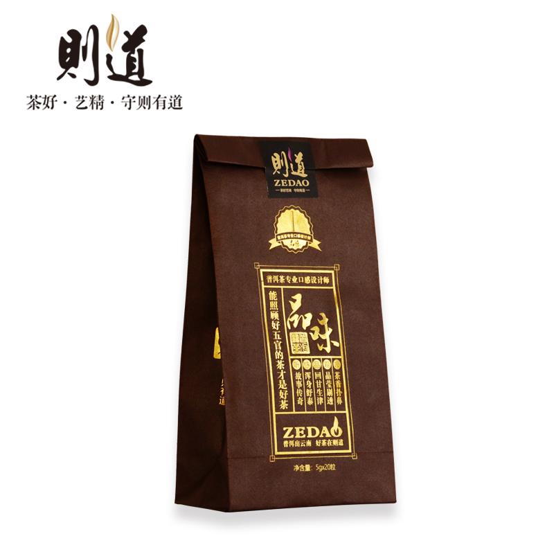 品味迷你熟沱茶5g*20
